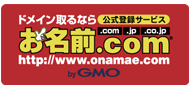 Register your .CO web address with GMO Internet, Inc.